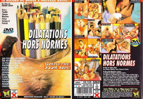 Dilatations Hors Normes №01 Colette Sigma as Simone (French - Extreme Insertion)